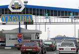 Воронежские предприниматели сворачивают торговлю с Украиной