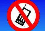 Воронежское «Созвездие» создало станцию, подавляющую мобильники при сдаче ЕГЭ