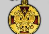 Путин наградил спикера воронежской Облдумы орденом «За заслуги перед Отечеством»