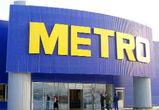 Гипермаркет Metro под Семилуками в Воронежской области откроется в конце ноября