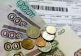 «Воронежская энергосбытовая компания» переходит на прямые расчеты с жильцами