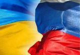 Эксперты обсудят влияние кризиса на Украине на экономику Воронежской области