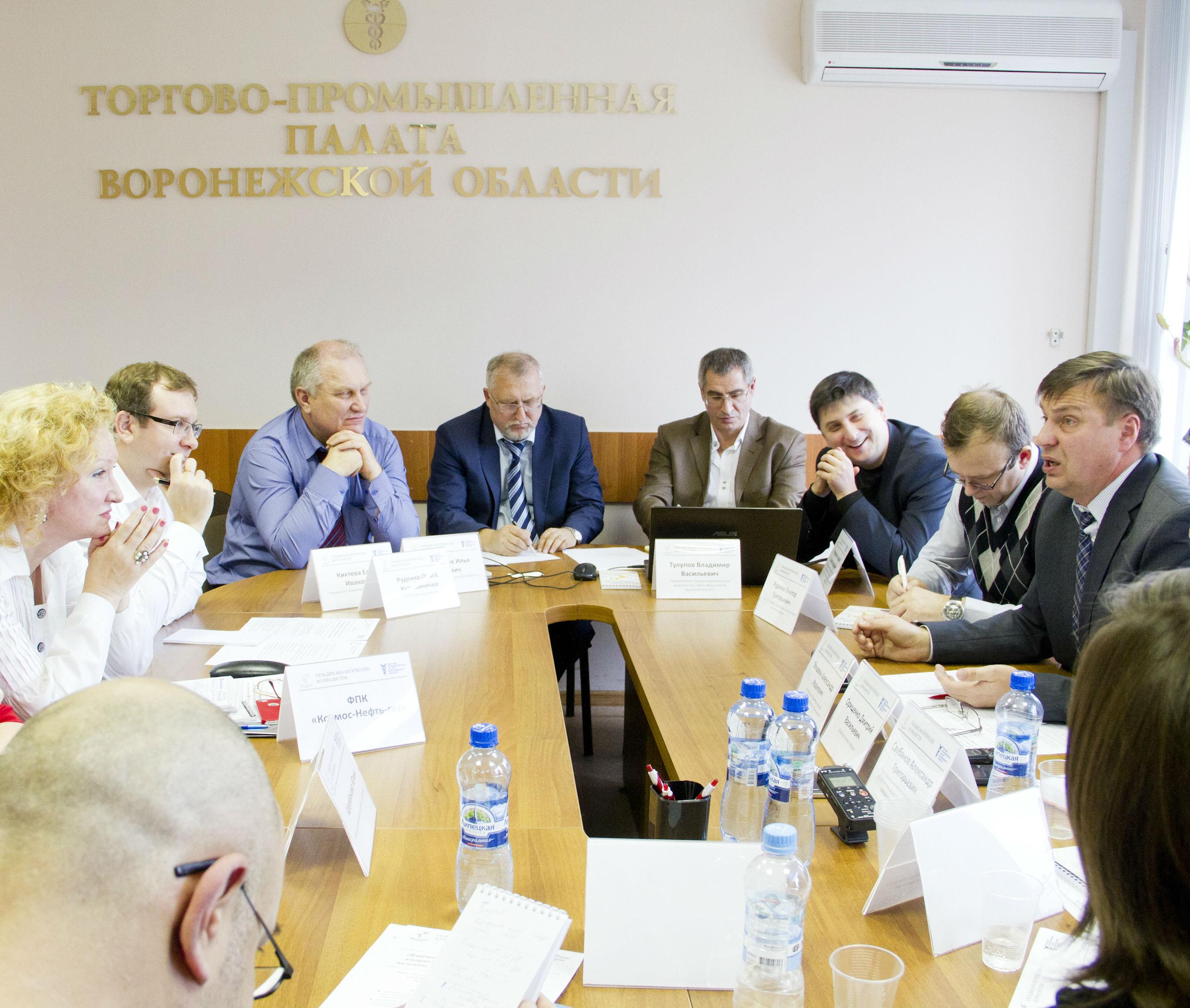 В Воронеже обсудили проблемы взаимодействия власти, бизнеса  и СМИ