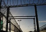 Девушка пыталась передать наркотики в тюрьму под Воронежем