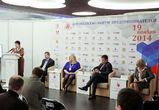 Воронежский форум предпринимателей собрал 700 человек