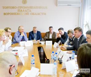 Круглый стол в  ТПП: «Взаимодействие власти, бизнеса и СМИ»