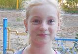 Следователи просят воронежцев помочь в поисках пропавшей девочки из Астрахани