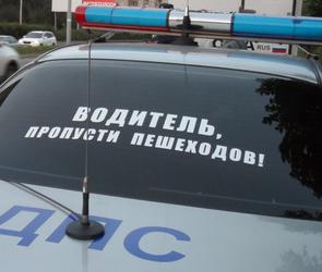 ГИБДД РФ: изменились правила поведения водителей на пешеходных переходах