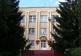 Под Воронежем пытались незаконно создать должность замглавы райадминистрации