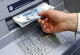 Посетительницу банка под Воронежем ограбили рядом с банкоматом