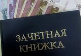 В Воронеже судят физкультурника – взяточника