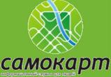 Воронежский IT-кластер создает сервис онлайн-навигации для городского транспорта