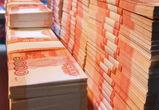Так и не нашлось желающих поверить мэрии Воронежа 1 млрд рублей в долг
