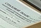 Воронежская Облдума поддержала губернаторский законопроект об ОСАГО