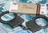 В Воронежской области в 2014 году выявлен 6441 случай коррупции