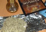 18-летний воронежец носил с собой пакет наркотиков