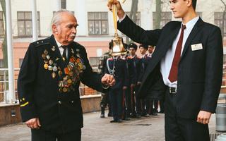 В отеле «Дегас» чествовали Андреевский флаг