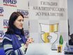 ГАЖ: мастер-класс Галины Араповой 120844