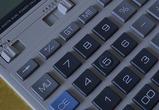 Федеральный бюджет оптимизируют за счет чиновников и силовиков