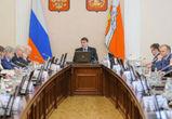 На обеспечение жильем детей-сирот планируется потратить более 750 млн рублей
