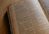 «Борис Годунов» оказался дороже Библии