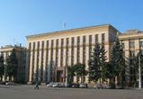 Ушел в отставку руководитель областного департамента промышленности