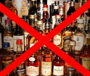 В Воронеже могут запретить продажу спиртного лицам до 21 года