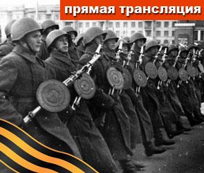 «Бои за Воронеж» - реконструкция в прямом эфире