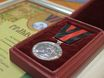 Медаль за доброту