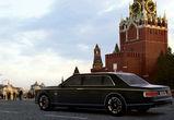 Проект президентского автомобиля обойдется в 20 миллиардов рублей