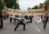Убьет ли кризис культурную жизнь Воронежа?