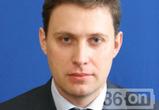 Бывший заместитель Алексея Гордеева стал министром московского облправительства