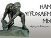 Афоризмы Давидовича 122672