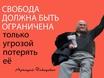 Афоризмы Давидовича 122674