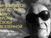 Афоризмы Давидовича 122676