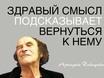 Афоризмы Давидовича 122677