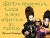 Афоризмы Давидовича 122681