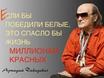 Афоризмы Давидовича 122683