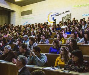 Факультет журналистики ВГУ написал открытое письмо в  Министерство юстиции РФ