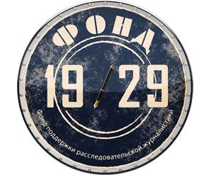 Минюст записывает в инагенты НКО, поддержавшую Центр защиты прав СМИ