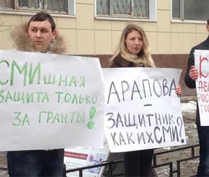 ПРЯМО СЕЙЧАС: провокация у здания воронежского Минюста