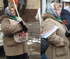 Провокаторы у воронежского Минюста вчера были на марше памяти Немцова