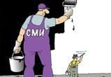 «Семилукский вестник» отрицает сотрудничество с «Абирегом»