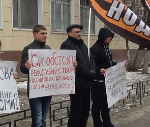 Второй митинг противников Центра защиты прав СМИ не состоялся