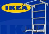 IKEA построит магазин в Воронеже в 2017 году