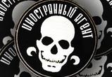 «Черная метка» от Минюста: кого включили в список иностранных агентов