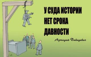 Карикатурист Анчуков и афорист Давидович продолжают  «Выставку 365 дней в году»