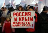 Митинг в честь годовщины присоединения Крыма к России собрал тысячи людей (ФОТО)