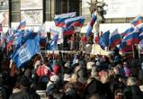 Студенты-активисты развлекались на митинге в честь присоединения Крыма к РФ