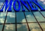Госдума решила увеличить штрафы за мелкий шрифт в рекламе банковских услуг